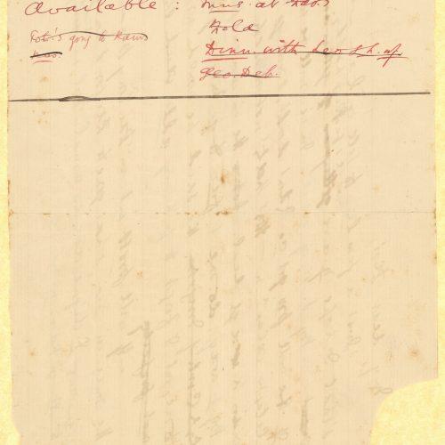 Χειρόγραφο σχέδιο επιστολής του Καβάφη στη μία όψη κομματιού χαρτιο