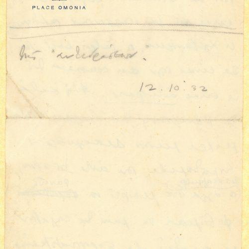 Χειρόγραφα σημειώματα του Καβάφη, ορισμένα με χρονολογική ένδειξη (�