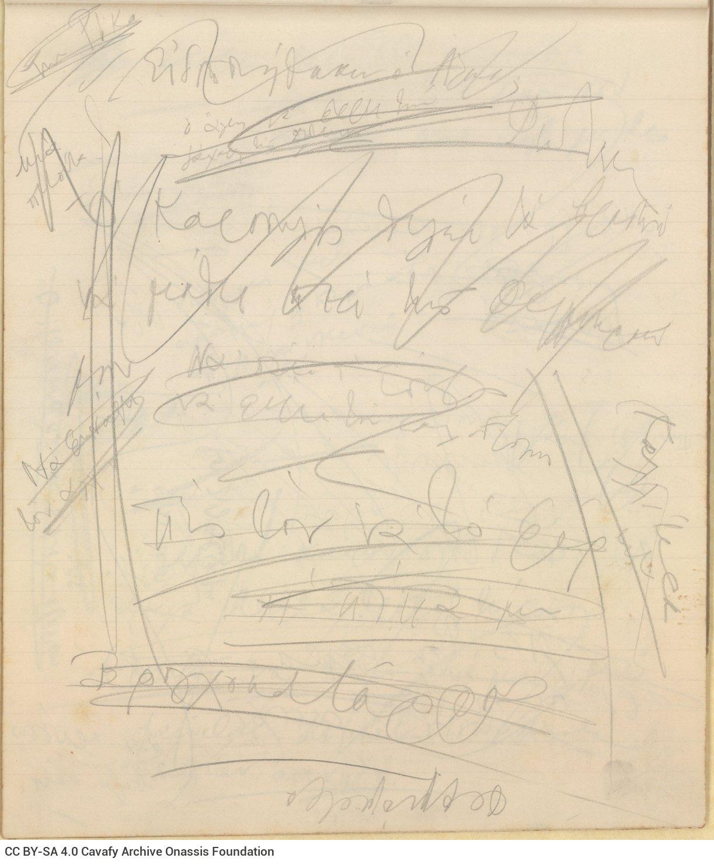 Μπλοκ αλληλογραφίας Superfine Writing Pad γεμάτο με χειρόγραφα σημειώματα, �