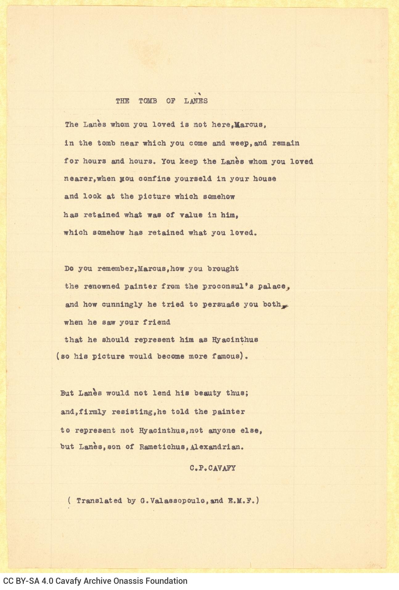 Αγγλική μετάφραση του ποιήματος «Λάνη Τάφος» σε πέντε δακτυλόγραφ