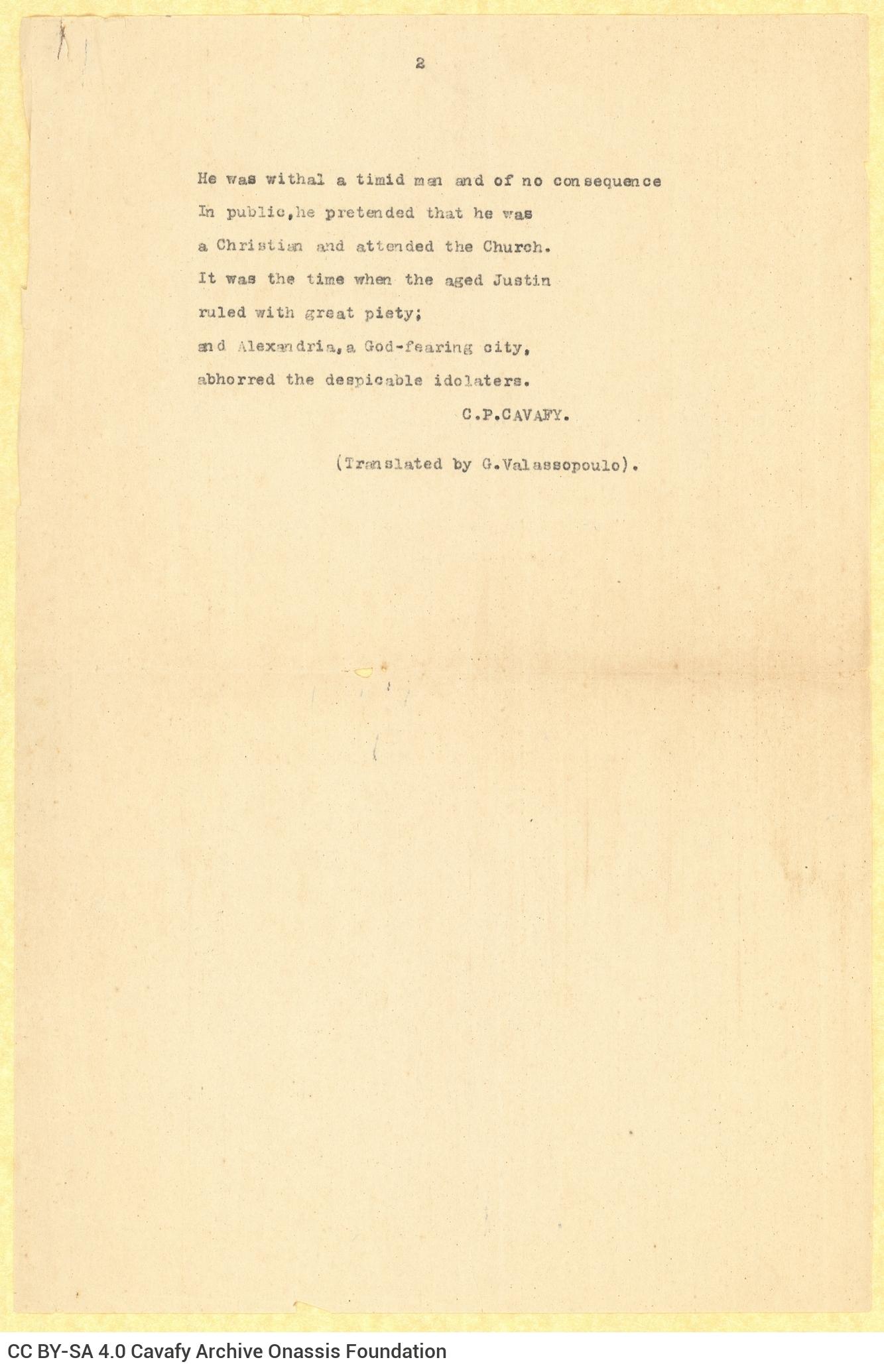 Δακτυλόγραφο αγγλικής μετάφρασης του ποιήματος «Είγε ετελεύτα» α�