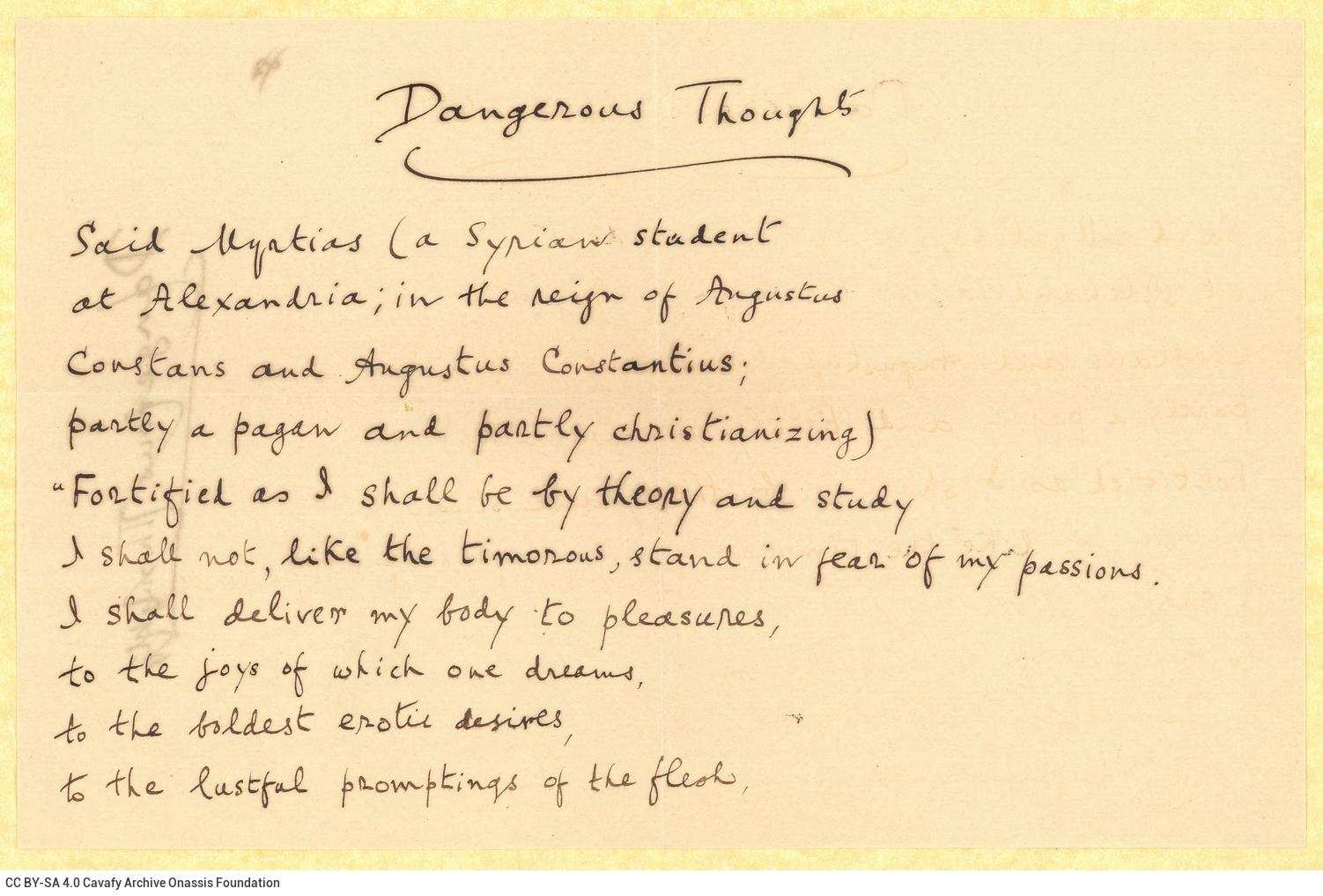 Χειρόγραφο αγγλικής μετάφρασης του ποιήματος «Τα επικίνδυνα» από