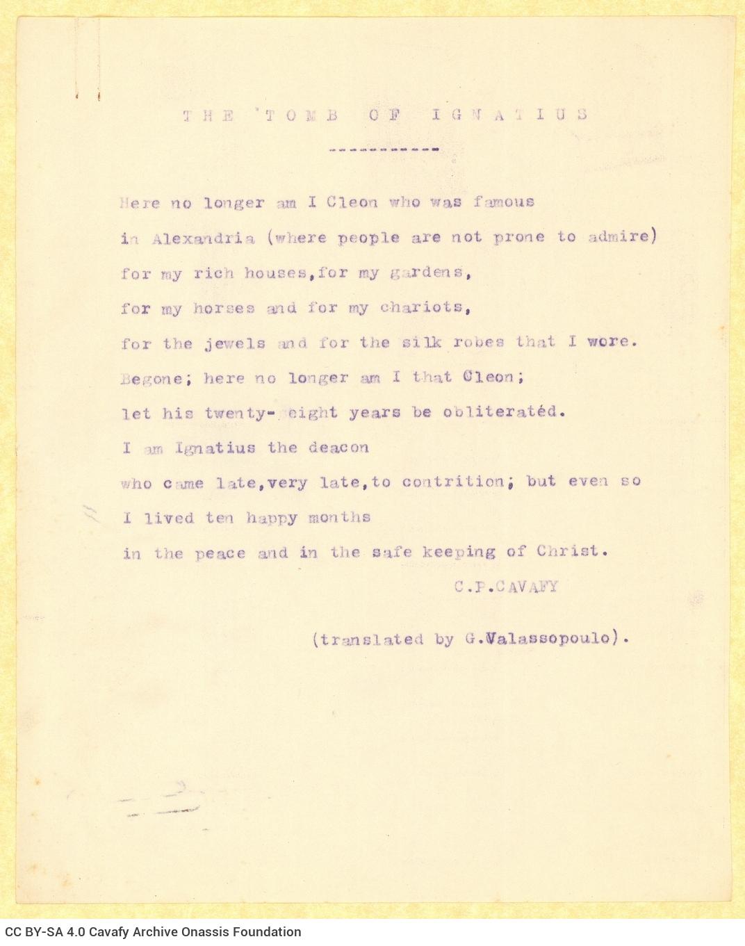 Δύο δακτυλόγραφα αντίγραφα με την αγγλική μετάφραση του ποιήματος