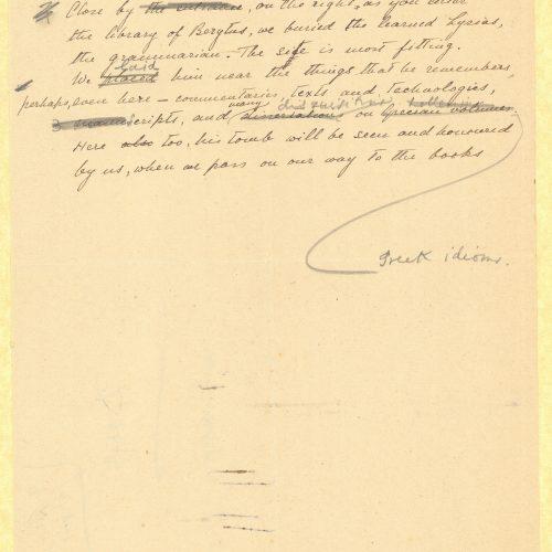 Χειρόγραφο αγγλικής μετάφρασης του ποιήματος «Λυσίου Γραμματικού