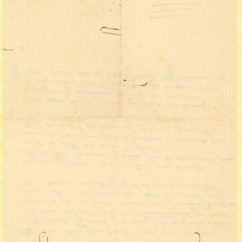Χειρόγραφο αγγλικής μετάφρασης του ποιήματος «Λάνη Τάφος» από τον