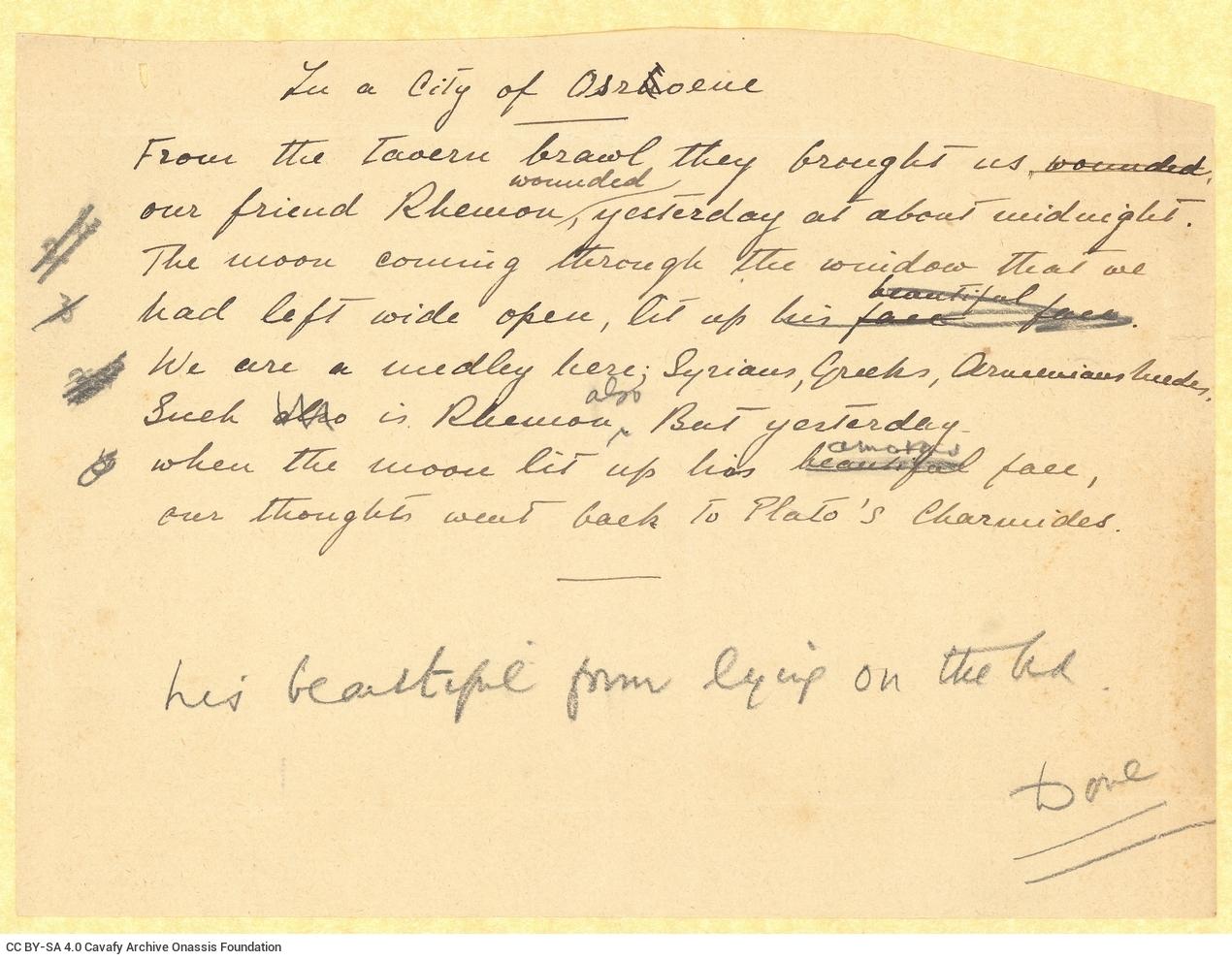 Χειρόγραφο αγγλικής μετάφρασης του ποιήματος «Εν Πόλει της Οσροην