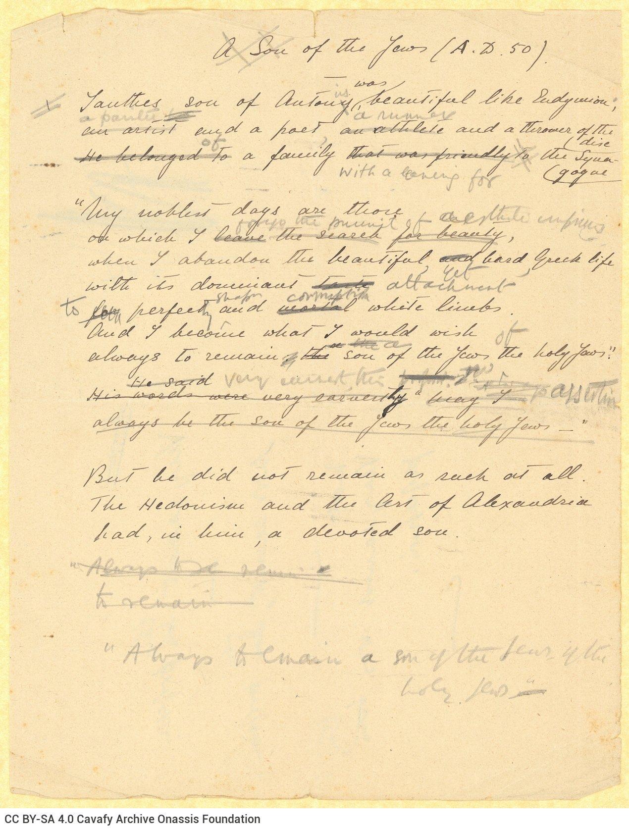 Χειρόγραφο αγγλικής μετάφρασης του ποιήματος «Των Εβραίων (50 μ.Χ.)»