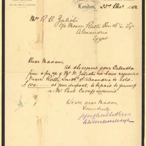 Χειρόγραφη επιστολή σε επιστολόχαρτο με πλαίσιο πένθους της εταιρε�