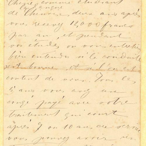 Χειρόγραφη επιστολή της Σεβαστής Verhaeghe de Naeyer, θείας του Καβάφη, προς �