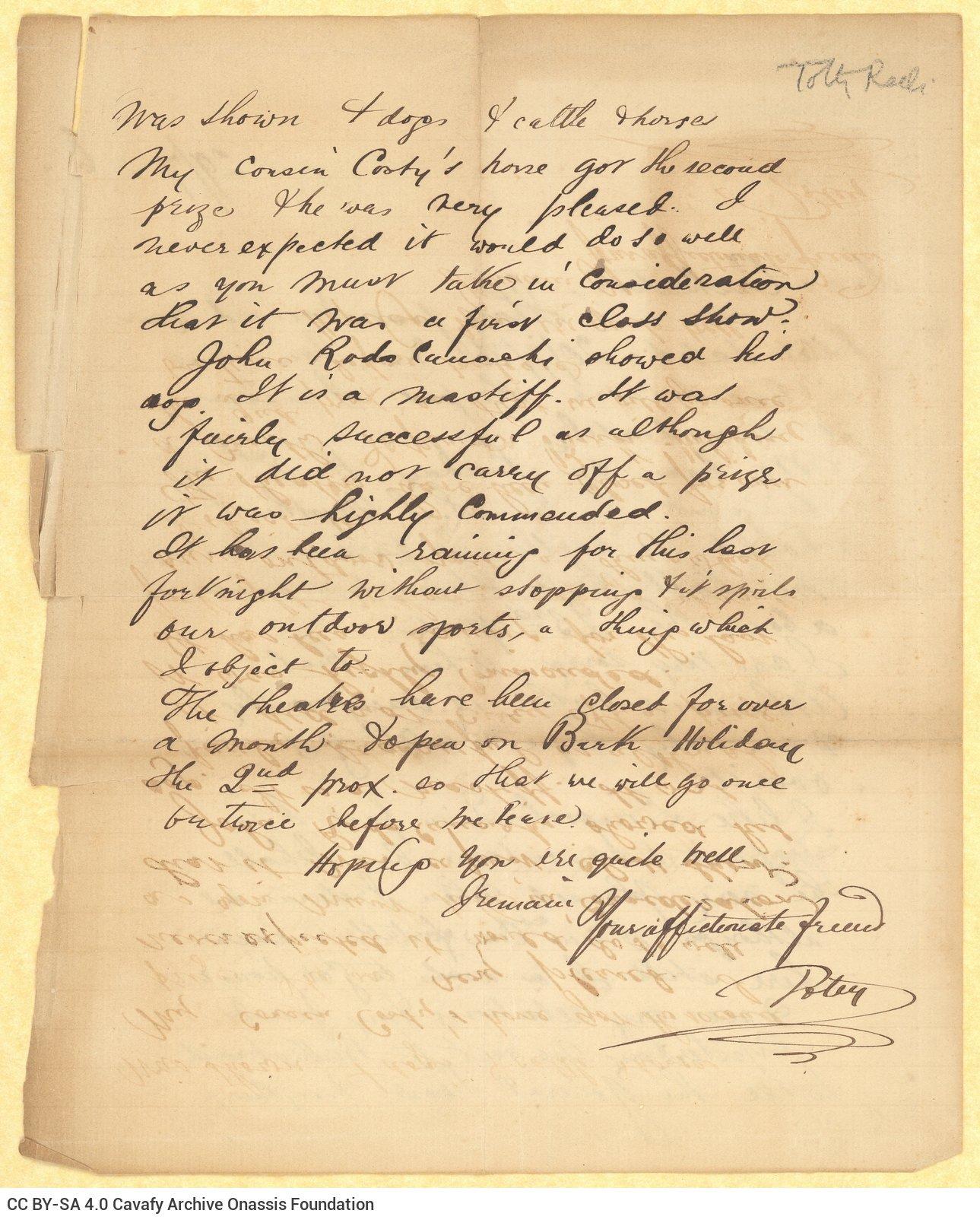Χειρόγραφη επιστολή του Τότη Ράλλη προς τον Καβάφη στις δύο όψεις επ