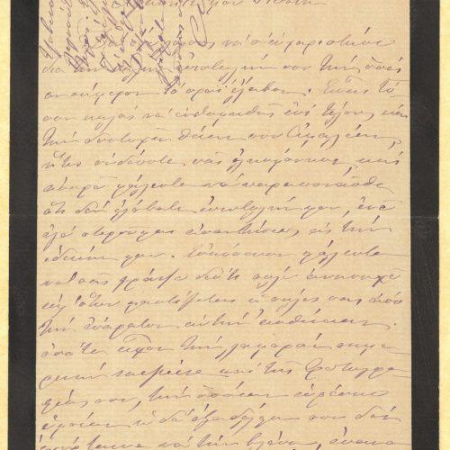 Χειρόγραφη επιστολή της θείας του Καβάφη Αμαλίας Καλλινούς προς τον