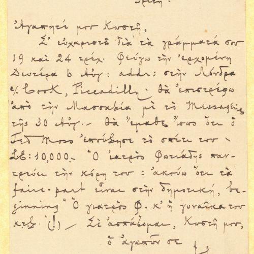 Χειρόγραφη επιστολή του John Καβάφη προς τον Κ. Π. Καβάφη, γραμμένη στ