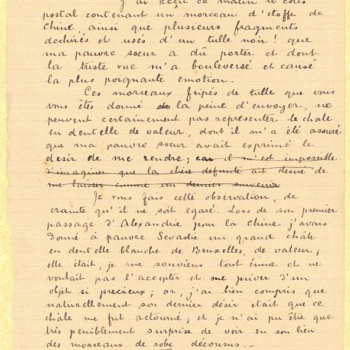 Ανυπόγραφο σχέδιο επιστολής προς τον Leon Verhaeghe de Naeyer στη μία όψη διαγρ