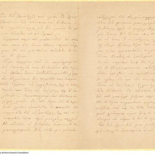 Χειρόγραφη επιστολή της Αμαλίας Πάππου, νονάς του Καβάφη, προς τον π�