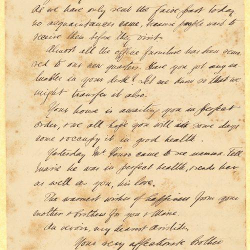 Χειρόγραφη επιστολή του Καβάφη προς τον αδελφό του Αριστείδη στην