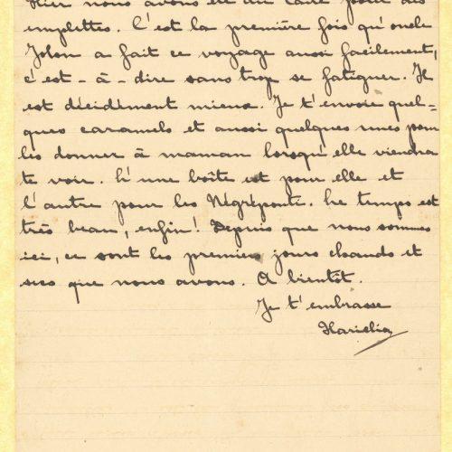 Χειρόγραφη επιστολή της Χαρίκλειας Καβάφη (Valieri) προς τον Καβάφη στη�