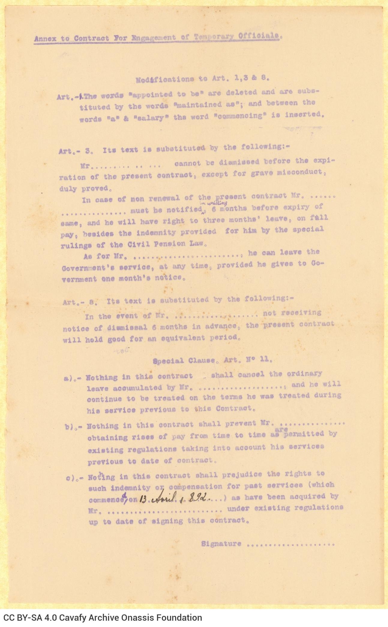 Σύμβαση εργασίας μεταξύ της Αιγυπτιακής Κυβέρνησης και του Καβάφη. �