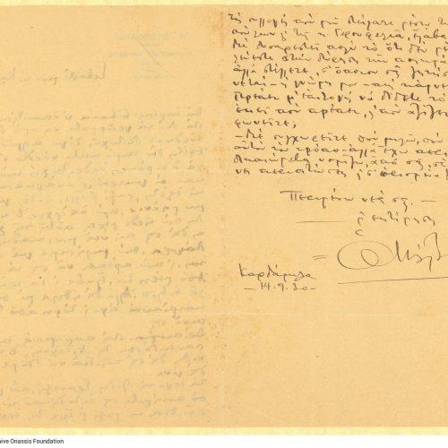 Χειρόγραφη επιστολή του Μάριου Βαϊάνου προς τον Καβάφη, σε τετρασέλ�