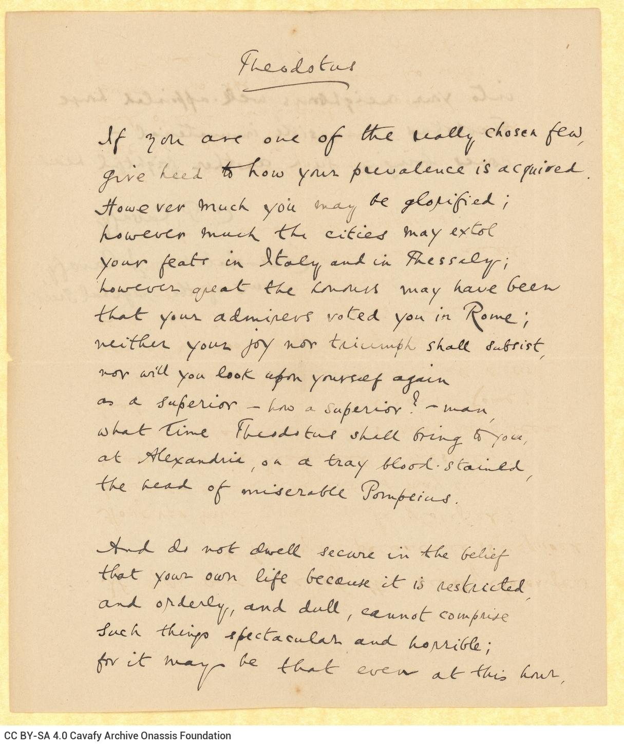 Χειρόγραφο κείμενο στα αγγλικά στις δύο όψεις φύλλου. Πρόκειται γι
