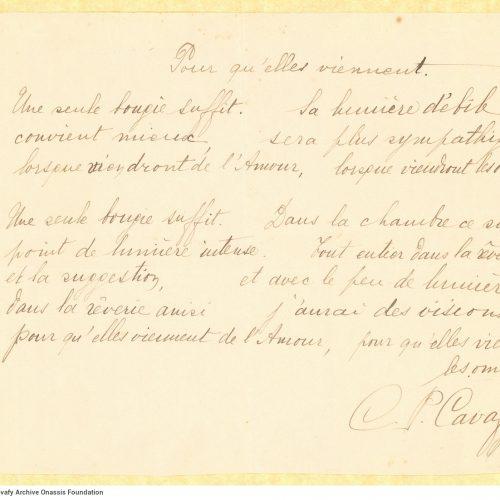 Χειρόγραφες γαλλικές μεταφράσεις των ποιημάτων «Απ' τες εννιά–» κα�