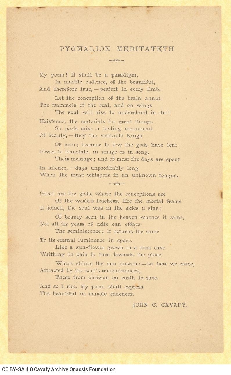 "Printed poem by John Cavafy (""Pygmalion Meditateth""), on one side of a sheet."