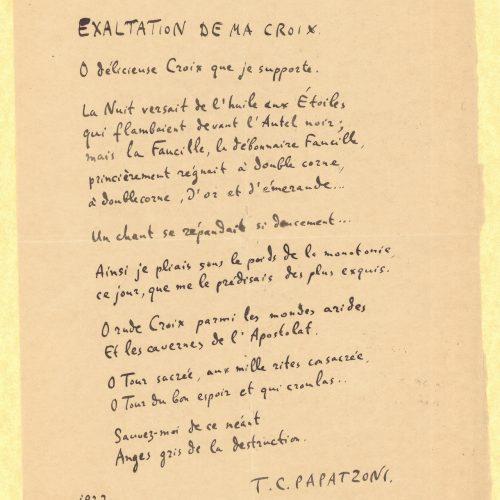 Χειρόγραφο ποίημα στα γαλλικά («Exaltation de ma Croix»). Κάτω από το ποίημα το