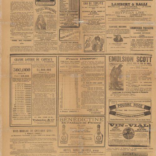 Το φύλλο με αριθμό «146» της γαλλόφωνης εφημερίδας *Le Phare d'Alexandrie*.