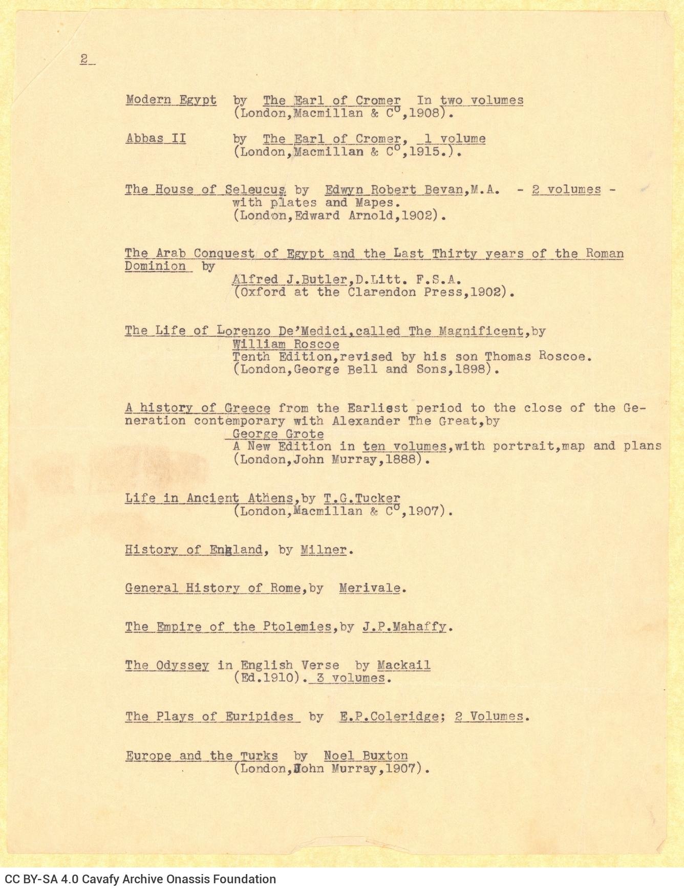 Δακτυλόγραφος κατάλογος βιβλίων και περιοδικών στο recto δώδεκα φύλλω