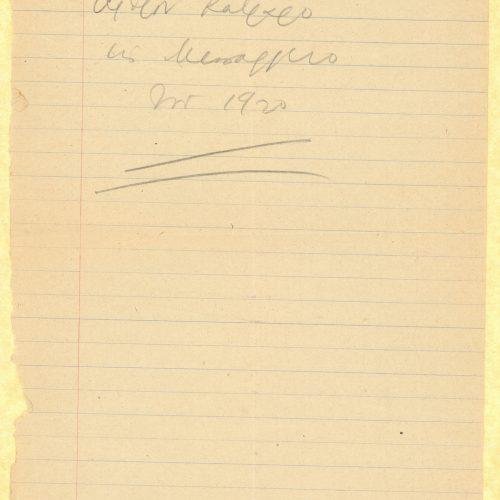 Χειρόγραφες σημειώσεις του Καβάφη στο recto δύο φύλλων. Το verso κενό. Παρ