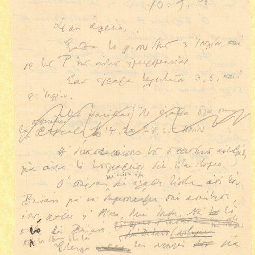 Χειρόγραφο σχέδιο επιστολής προς τον Αλέκο [Σεγκόπουλο] στις δύο όψε