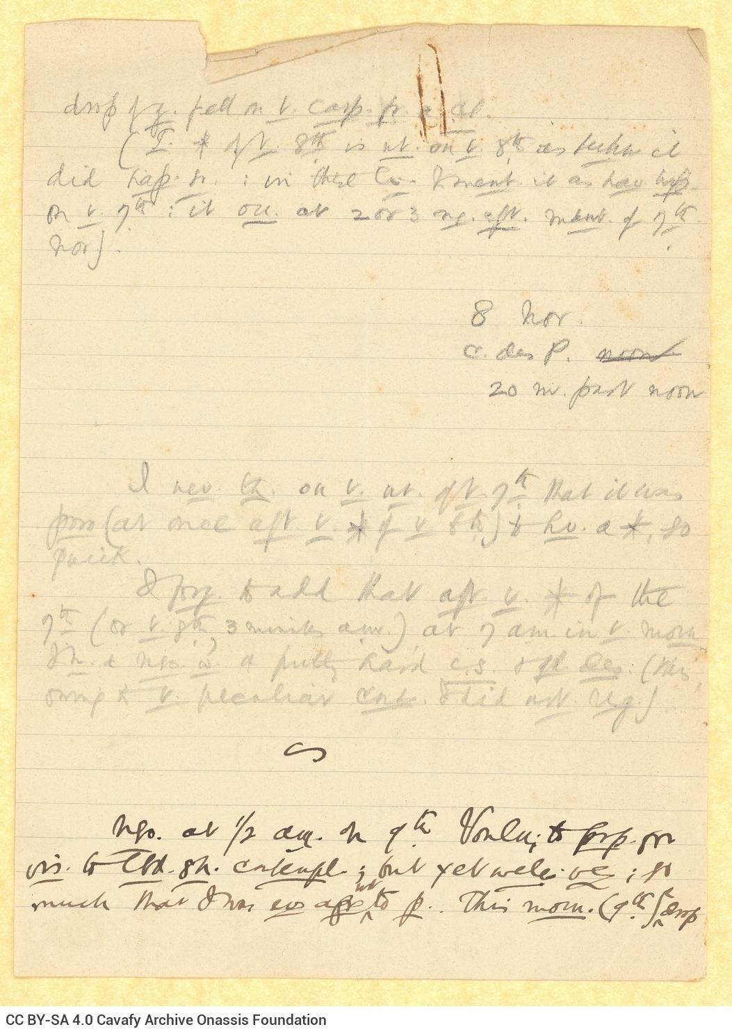 Χειρόγραφες σημειώσεις του Καβάφη στις τρεις πρώτες σελίδες τετρα