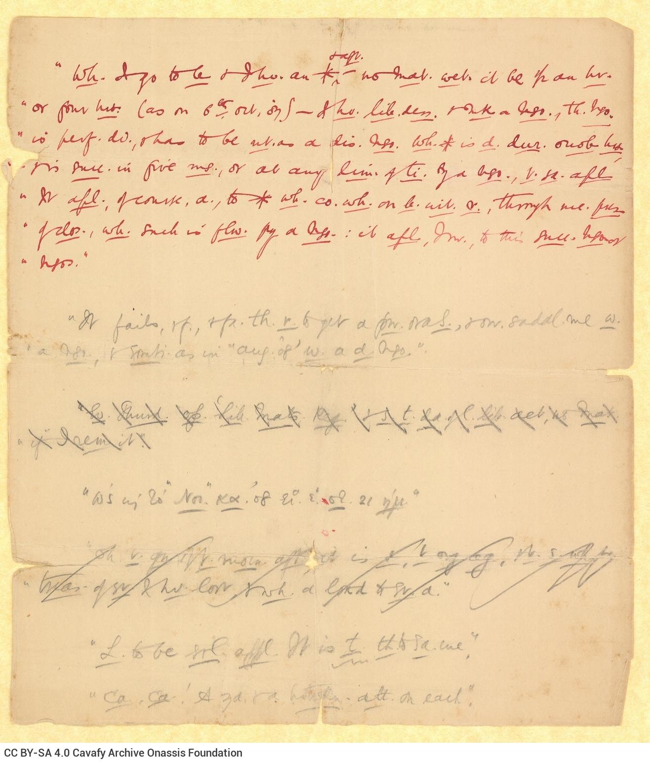 Χειρόγραφες σημειώσεις του Καβάφη στο recto δύο φύλλων. Το verso κενό. Ε�