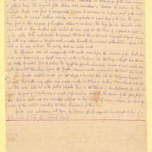 Τέσσερα χειρόγραφα με πεζά κείμενα στα αγγλικά, σε  όλες τις όψεις δύ