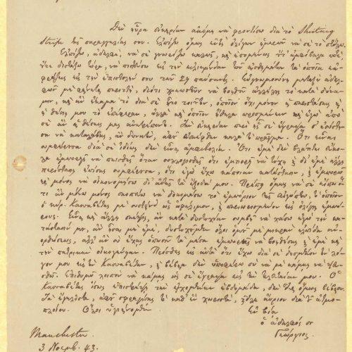 Χειρόγραφη επιστολή του Γεωργίου Καβάφη από το Μάντσεστερ. Απευθύνε