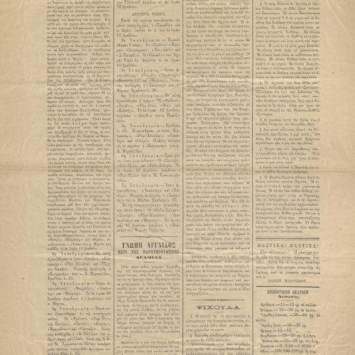 Το φύλλο 323 της εβδομαδιαίας εφημερίδας *Φωνή της Κύπρου*. Περιέχει