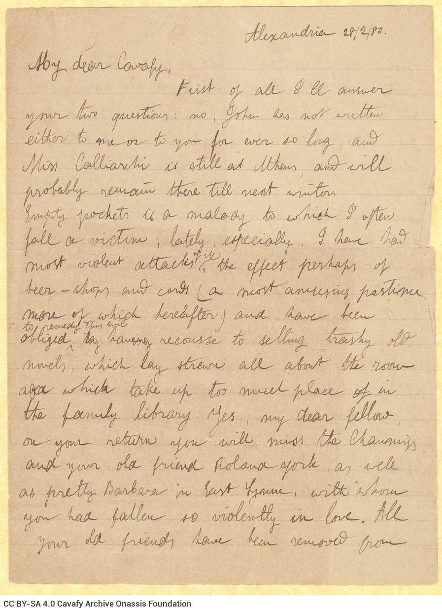 Χειρόγραφη επιστολή του Μικέ Ράλλη από την Αλεξάνδρεια προς τον Καβ�