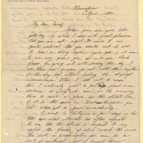 Χειρόγραφη επιστολή του Μικέ Ράλλη προς τον Καβάφη, σε δύο φύλλα με σ