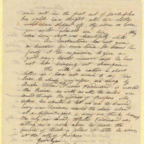 Χειρόγραφη επιστολή του Μικέ Ράλλη προς τον Καβάφη, στις δύο όψεις φ�