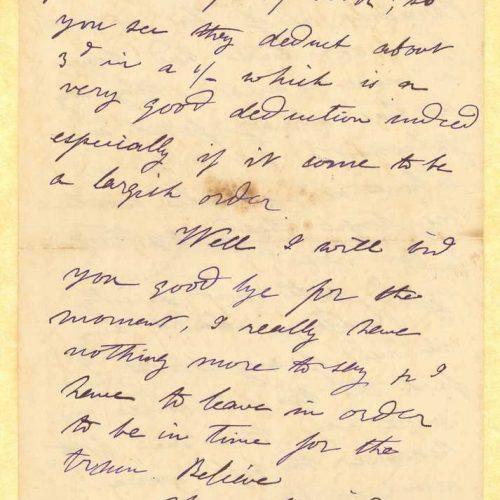 Χειρόγραφη επιστολή του Μικέ Ράλλη προς τον Καβάφη, σε τετρασέλιδο μ