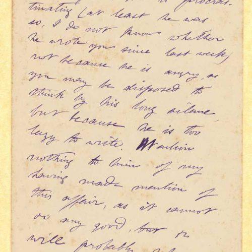 Χειρόγραφη επιστολή του Μικέ Ράλλη προς τον Καβάφη, γραμμένη σε δύο �