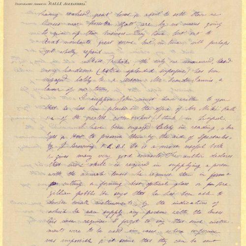 Χειρόγραφη επιστολή του Μικέ Ράλλη προς τον Καβάφη, σε δύο φύλλα με