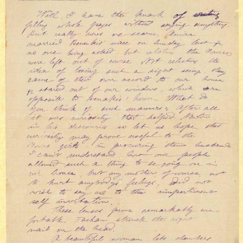 Χειρόγραφη επιστολή του Μικέ Ράλλη προς τον Καβάφη, στο recto τεσσάρων