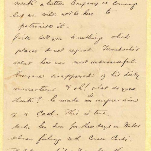 Χειρόγραφη επιστολή των Totty και Μικέ Ράλλη προς τον Καβάφη, σε τετρασ