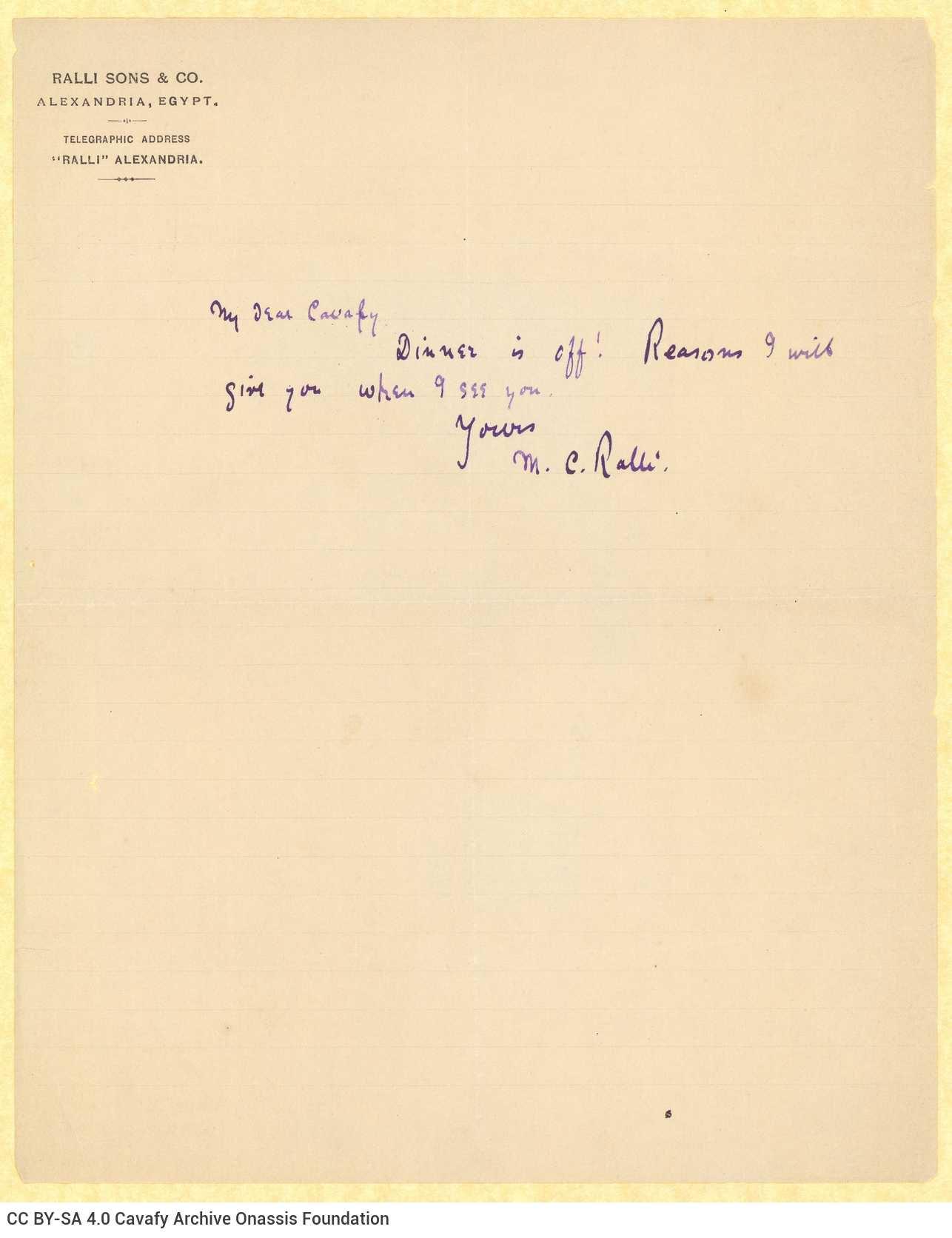 Χειρόγραφο σημείωμα του M. C. Ralli προς τον Καβάφη σχετικά με ακύρωση δε