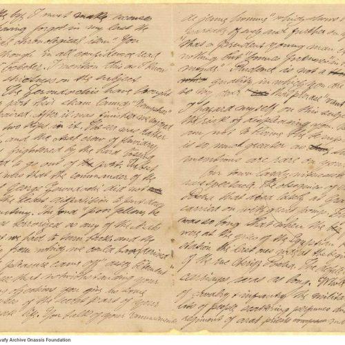 Χειρόγραφη επιστολή του Stephen Schilizzi [Στέφανου Σκυλίτση] προς τον Καβάφ