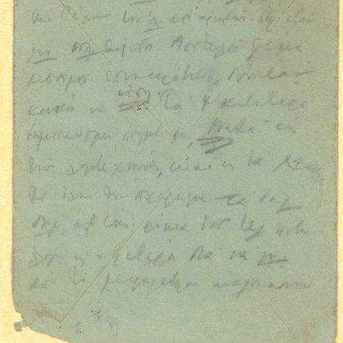Χειρόγραφες σημειώσεις του Καβάφη σχετικές με την ποίηση, στη μία �