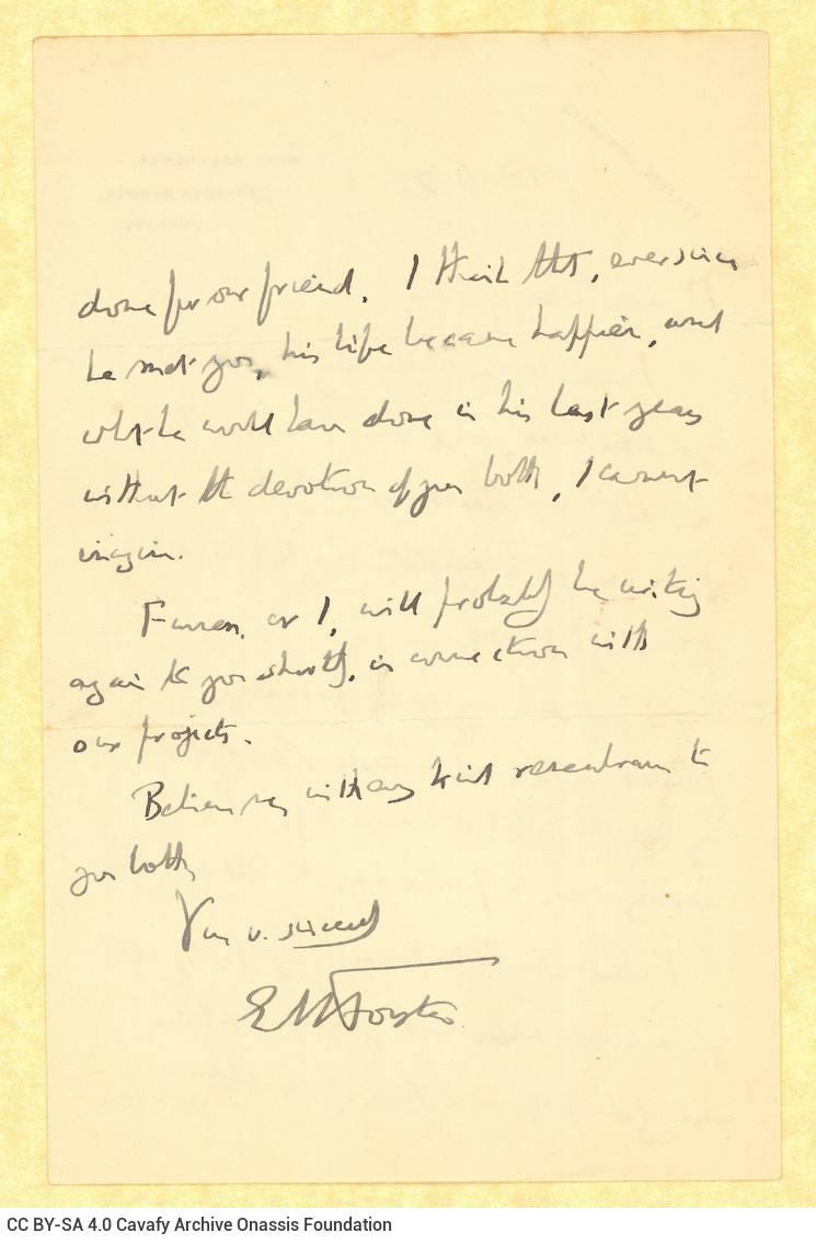 Χειρόγραφη επιστολή του E. M. Forster προς τον Αλέκο Σεγκόπουλο στις δύο ό