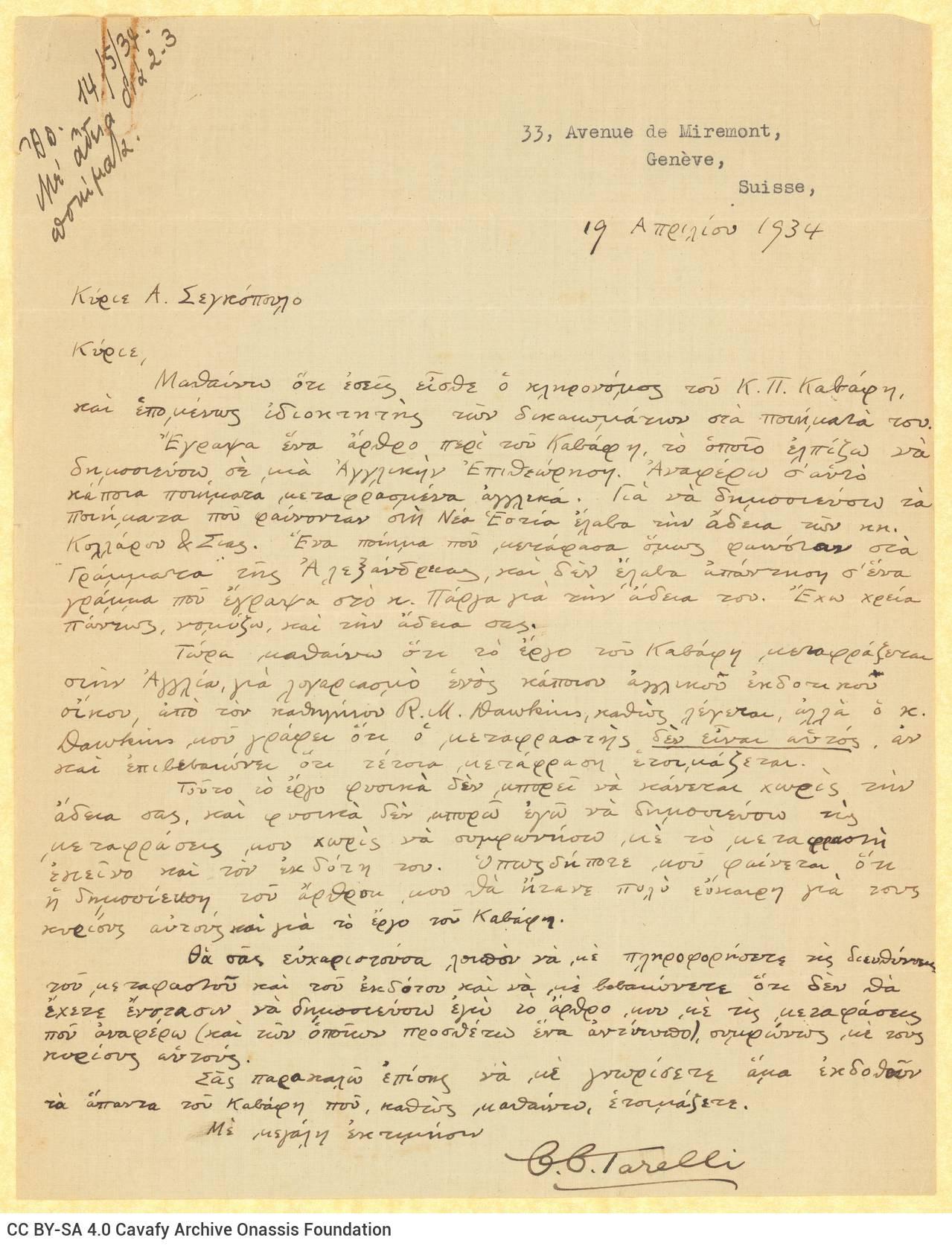 Χειρόγραφη επιστολή του Ταρέλλι (C. C. Tarelli) προς τον Αλέκο Σεγκόπουλο �