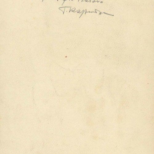 Σχέδιο με μελάνι του Τάκη Καλμούχου στη μία όψη φύλλου. Εικονίζει το�