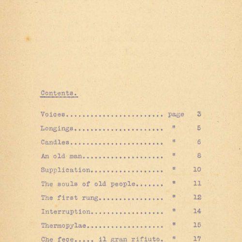 Αυτοσχέδιο βιβλίο αποτελούμενο από δακτυλόγραφα φύλλα, έντυπα μονό�